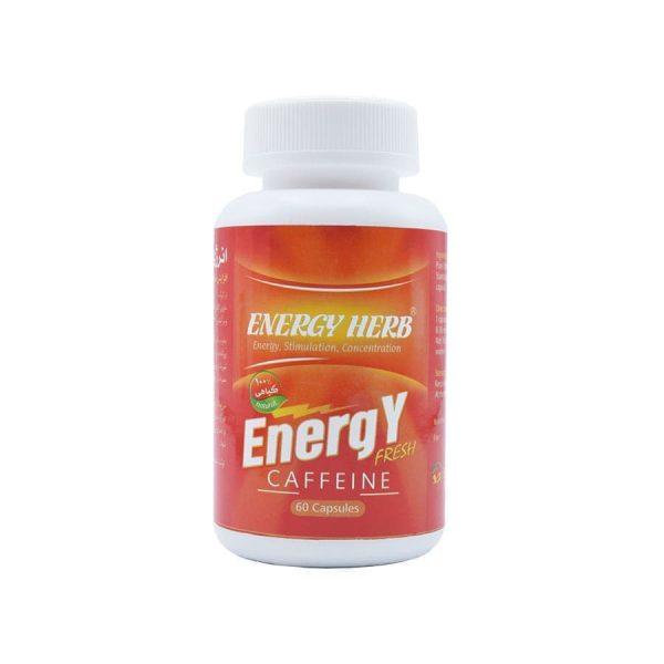 انرژی هرب