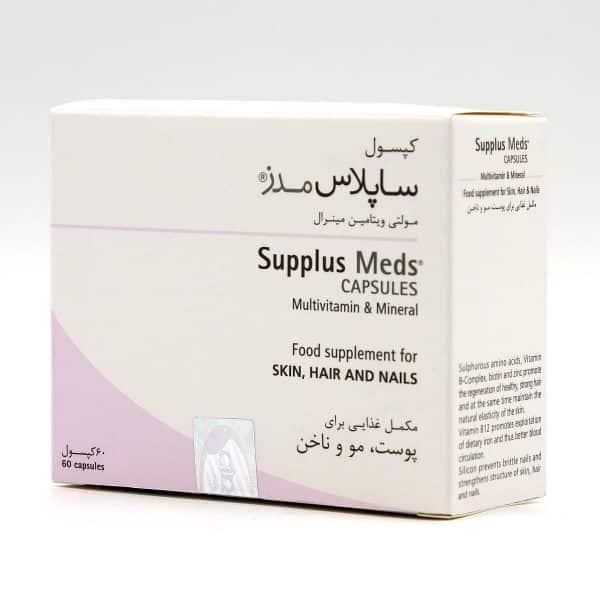 مولتی ویتامین مینرال ساپلاس مدز