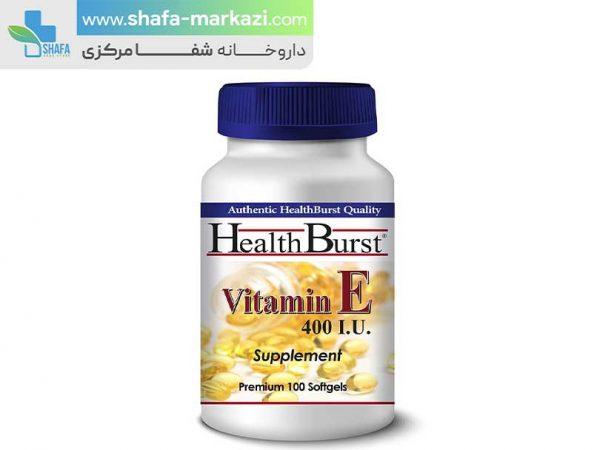 کپسول-ویتامین-ای-400-هلث-برست