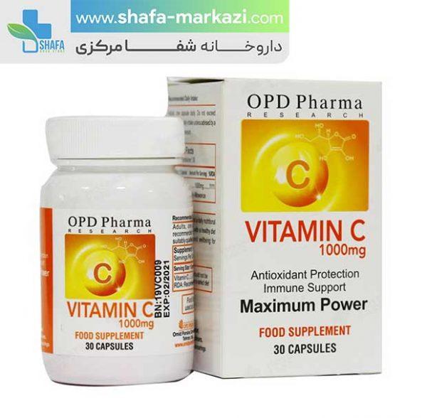 کپسول-ویتامین-سی-1000-ماکسیم-او-پی-دی-فارما-30-عدد