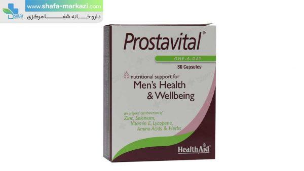 کپسول-پروستاویتال-هلث-اید