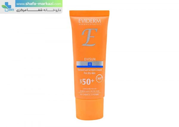 کرم-ضدآفتاب-SPF50-اوی-سان-اویدرم-بژ-روشن-پوست-چرب