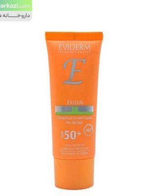 کرم-ضد-آفتاب-رنگی-بژ-متوسط-SPF50-اوی-سان-پوست-چرب