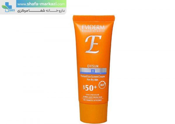 کرم-ضد-آفتاب-رنگی-مناسب-پوست-خشک-SPF50-اویدرم