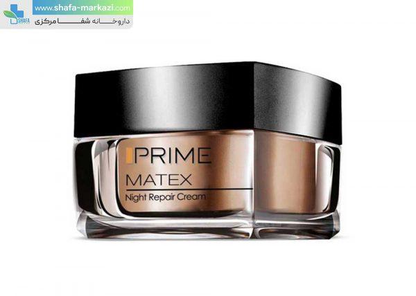 کرم-ضد-چروک-شب-Matex-پریم