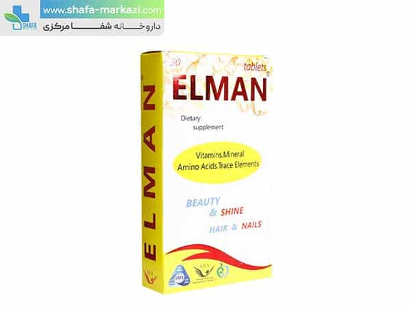 قرص-المان-تقویت-کننده-مو،-ناخن-و-پوست-سیمرغ-دارو-عطار