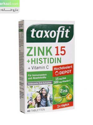 قرص-زینک-پلاس-15-با-هیستیدین-تاکسوفیت.