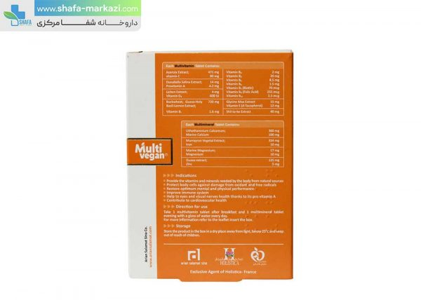 قرص-مولتی-وگان-هولیستیکا-1