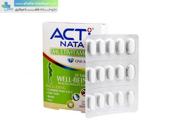 قرص-مولتی-ویتامین-اکتی-ناتال-1