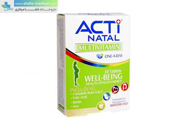 قرص-مولتی-ویتامین-اکتی-ناتال