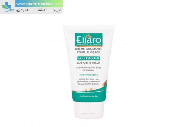 پاک-کننده-صورت-akne-exfoliate-الارو