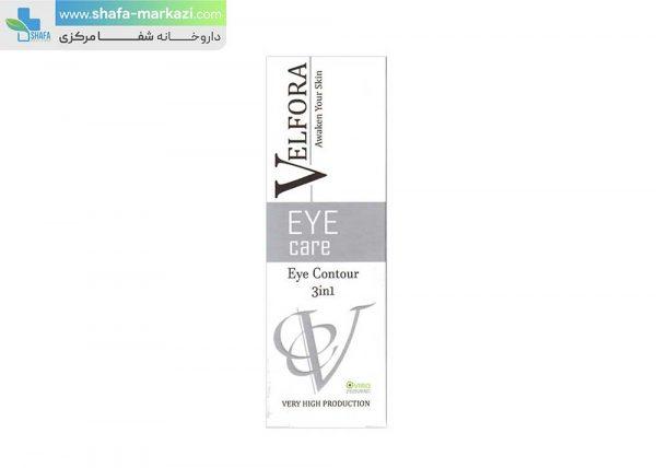 کرم-دور-چشم-eye-care-ولفورا-1