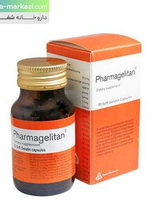 کپسول-فارماژلیتان-دانا-فارما-1