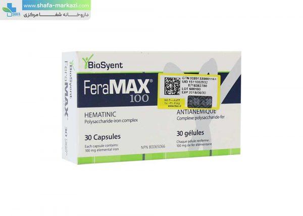 کپسول-فرامکس-100-بیوساینت