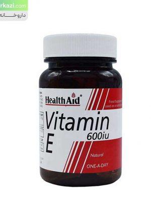 کپسول-ویتامین-ای-600-واحد-هلث-اید