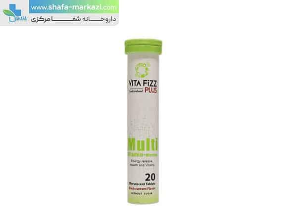 قرص-جوشان-مولتی-ویتامین-مینرال-ویتافیز-پلاس