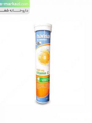قرص-جوشان-ویتامین-سی-هانسال