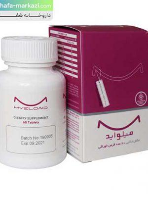 قرص-میلو-اید-نانو-حیات-دارو-1