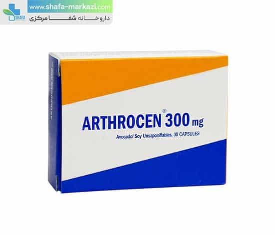 کپسول-آرتروسن-300-میلی-گرم-فارمین