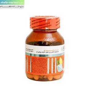 کپسول-ژلاتینی-ویتامین-ای-400-ابورنز.1