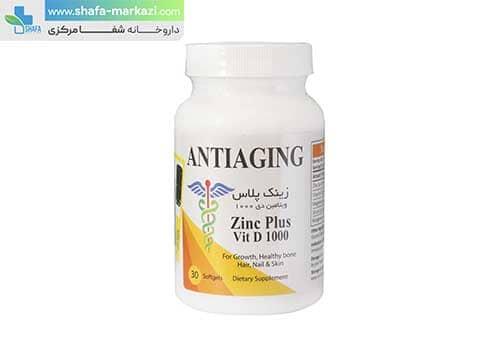 زینک-پلاس-ویتامین-دی-1000-آنتی-ای-جینگ