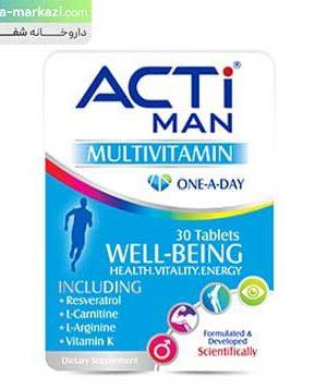 قرص-مولتی-ویتامین-اکتی-من-ابیان