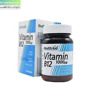 قرص-ویتامین-ب12-1000-میکروگرم-هلث-اید.1