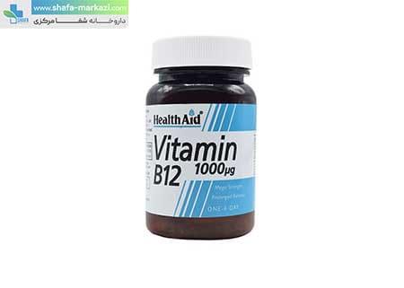 قرص-ویتامین-ب12-1000-میکروگرم-هلث-اید