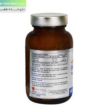 منیزیوم-و-ویتامین-ب-6-رزاویت.1.