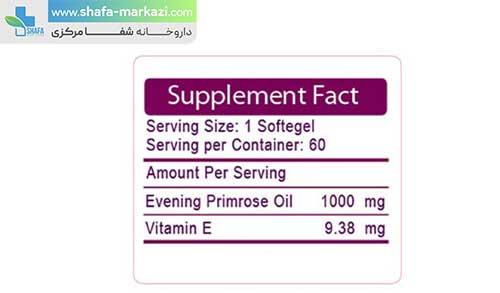 Primrose-Oil-Omega-6-1000-mg -Uniqpharma-1