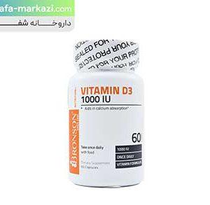 Vitamin-D3-Bronson