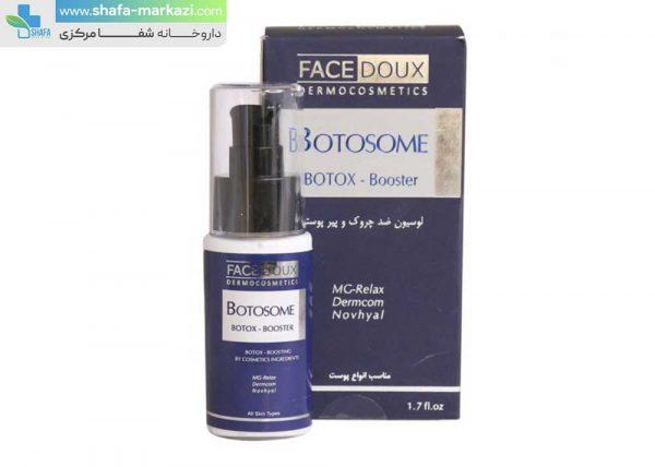 لوسیون-ضد-چروک-پیر-پوستی-بوتوزوم-مناسب-برای-انواع-پوست-ها-1.