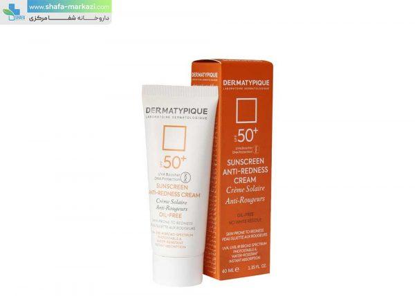 کرم-ضد-آفتاب-بی-رنگ-پوست-قرمز-و-حساس-SPF-50-درماتیپیک-1
