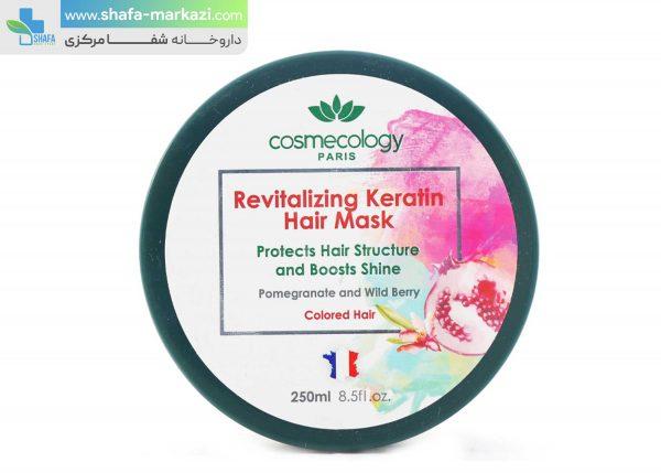 ماسک-مو-کراتینه-احیا-کننده-مو-های-رنگ-شده-انار-و-تمشک-کاسمکولوژی-1