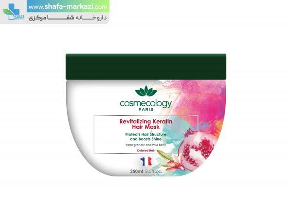ماسک-مو-کراتینه-احیا-کننده-مو-های-رنگ-شده-انار-و-تمشک-کاسمکولوژی