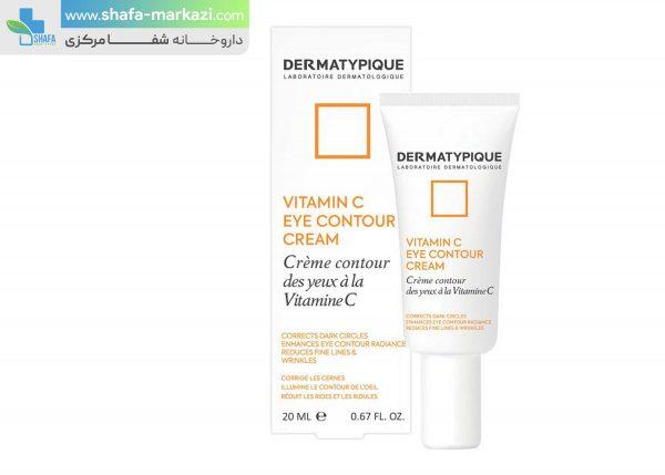 کرم-دور-چشم-ویتامین-سی-درماتیپیک